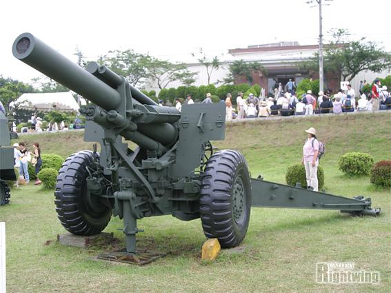 155mm榴弾砲M1