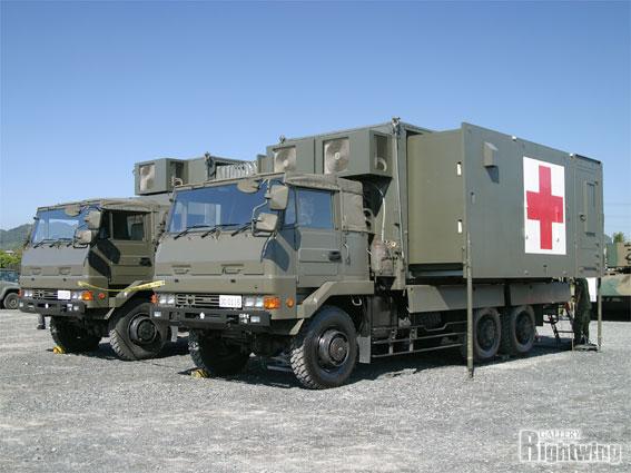 野外手術システム