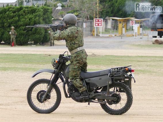 偵察用オートバイ(ホンダXLR250...