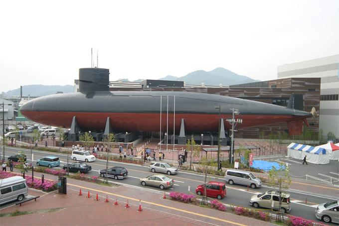 海上自衛隊呉史料館